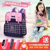 書包小學生6-12周歲 可愛公主雙肩包3-5年級女童背包 1-3年級女孩-大小姐韓風館