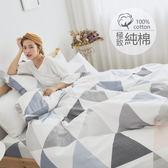 [SN]#B199#100%天然極致純棉6*7尺雙人舖棉兩用被套(6*7尺)鋪棉涼被(限2件內超取)台灣製 鋪棉被單