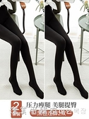 壓力褲女瘦腿襪強壓打底襪連褲襪中厚加絨光腿神器絲襪春秋冬薄款 美眉新品