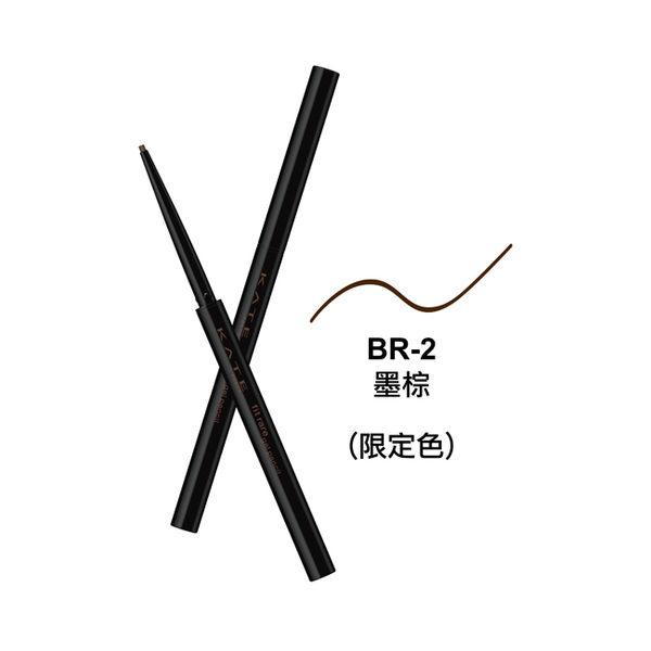凱婷 凝色柔滑眼線膠筆 EC限定色 BR-2 0.08g
