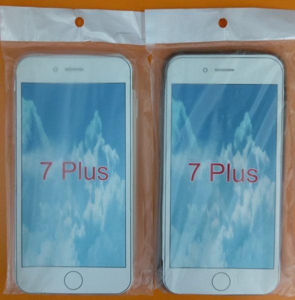 【台灣優購】全新 Apple iPhone 7 Plus.iPhone 8 Plus 專用保護軟套 清水套 / 透明黑 透明白~超低優惠價59元