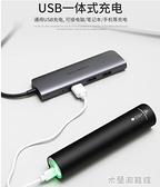 手電筒 手電筒強光可充電超亮遠射多功能小型便攜迷你家用戶外電筒 快速出貨