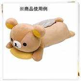 拉拉熊 懶熊 672474 面紙套 造型 車用面紙套 通販 奶爸商城 日本正版