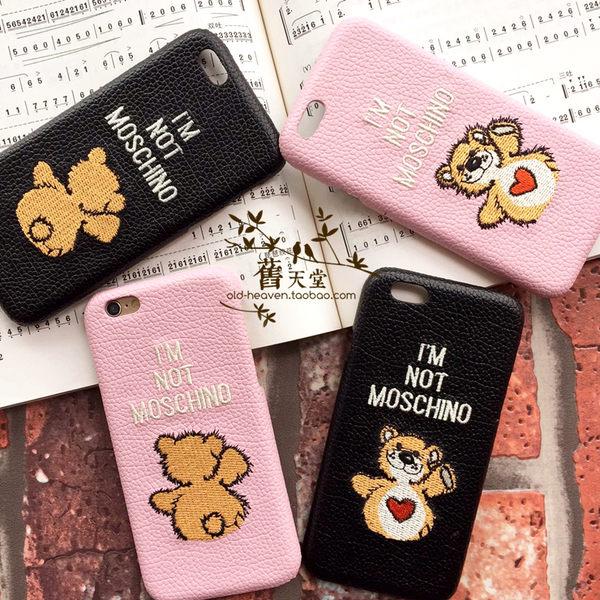 【SZ】iphone 6s 手機殼 梨花熊 iphone 6 plus手機殼 泰迪熊貼皮刺繡 iphone 6 iphone 6s