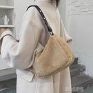 毛絨包秋冬女士小包包新款潮時尚百搭鏈條斜挎包網紅單肩腋下毛毛包 快速出貨