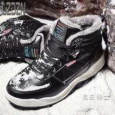 (百貨週年慶)冬靴二棉鞋大童雪地靴冬季刷毛冬天男鞋子青少年初中學生防寒