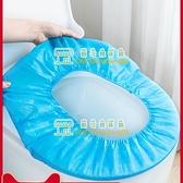 一次性馬桶坐墊紙旅行家用坐便套圈粘貼套入式防水酒店專用【樹可雜貨鋪】
