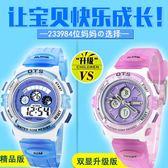 兒童手錶男孩男童電子手錶中小學生女孩防水可愛小孩女童手錶「輕時光」