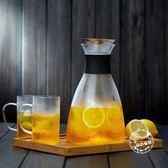 茶壺 玻璃涼水壺家用耐高溫水瓶套裝玻璃茶壺大容量果汁冷水壺