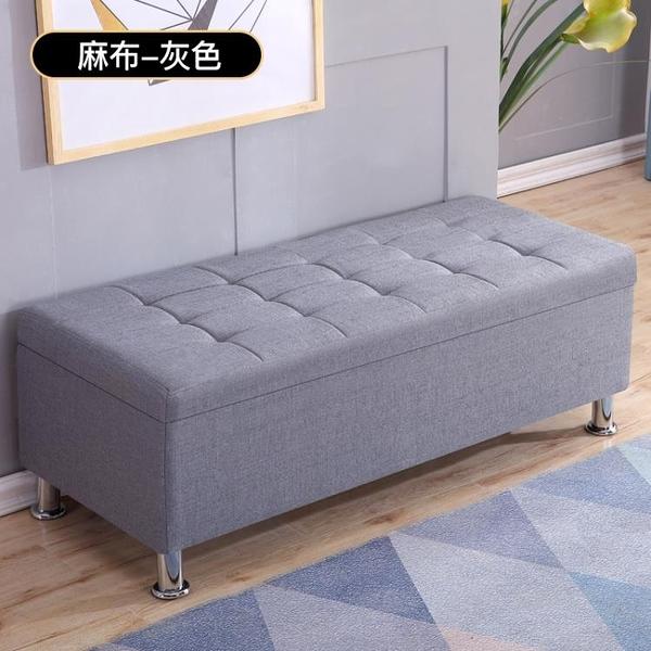 床尾凳 服裝店長方形沙發換鞋凳床尾多功能儲物收納凳更衣室試衣間凳子皮T