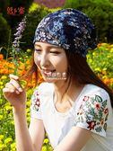 帽子女產婦帽頭巾帽子民族風時尚月子帽棉質化療帽小布帽  伊莎公主