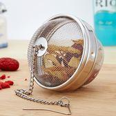 304不銹鋼泡茶球調料球包煲湯味寶調味球鹵味罐燉湯過濾網鹵料球 森活雜貨