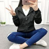 運動外套女韓版風衣學生班服