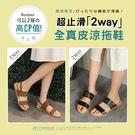 .可以2穿的高cp值.魔鬼氈鞋帶可調整長度.澎厚柔軟的5mm海綿鞋墊