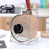 不銹鋼刀架砧板架菜板架置物架放刀架子廚房用品菜刀架刀座鍋蓋架【年貨好貨節免運費】