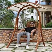 戶外防腐實木秋千室外成人兒童單人吊椅陽台吊籃庭院加厚室內搖椅