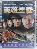 挖寶二手片-C02-019-正版DVD*電影【英雄連隊】-湯姆賽斯摩*尼爾麥多諾