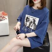 網紅超火短袖t恤女2020年新款韓版寬鬆 春夏季ins潮女裝遮肚上衣服『潮流世家』