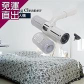 Rolling Cleaner 360度可水洗清潔達人機(須搭配吸塵器使用)999004【免運直出】