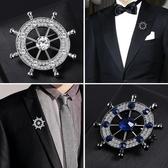 胸針 男士船舵胸針時尚氣質西服胸花西裝胸章領針高檔潮流個性徽章配飾 歐歐