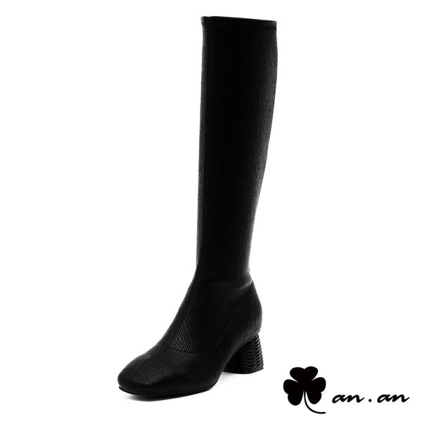 長靴 好感美型素面壓紋中跟長靴(黑)* an.an【18-811-1bk】【現+預】