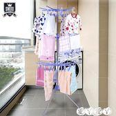 曬衣架 嬰兒晾衣架寶寶尿布架落地折疊陽台室內多夾子多功能兒童曬衣架 新品