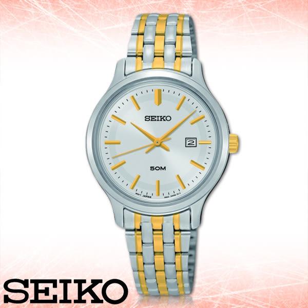 SEIKO 精工手錶專賣店 SUR793P1 女錶 石英錶 不鏽鋼錶帶 白 防水 強化玻璃鏡面