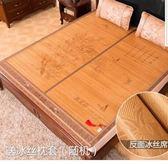 席子碳化竹涼席雙面竹席可折疊席子單雙人宿舍1.2/1.5 1.8m床涼席igo    易家樂