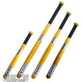 新年鉅惠 棒球棍實木超硬實心棒球棒防身車載武器打架棍子棒槐木壘球棒球桿