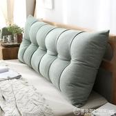 北歐風簡約天然亞麻純色家用床頭靠背飄窗長靠枕沙發大靠墊可拆洗 圖拉斯3C百貨