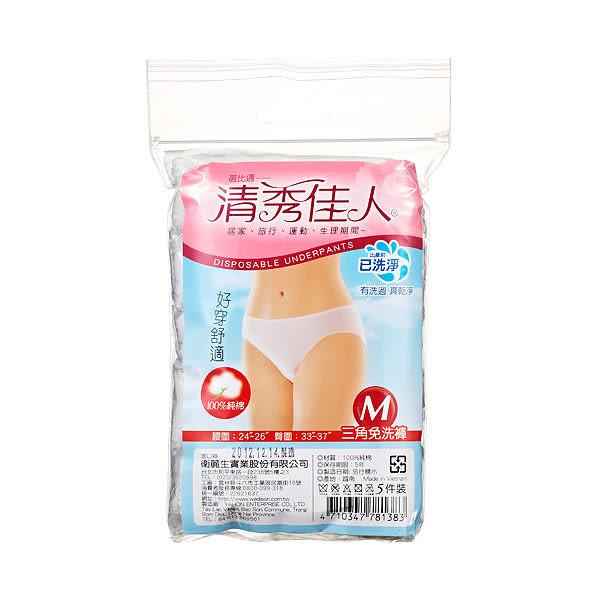 清秀佳人 免洗棉褲-M 5件裝【屈臣氏】