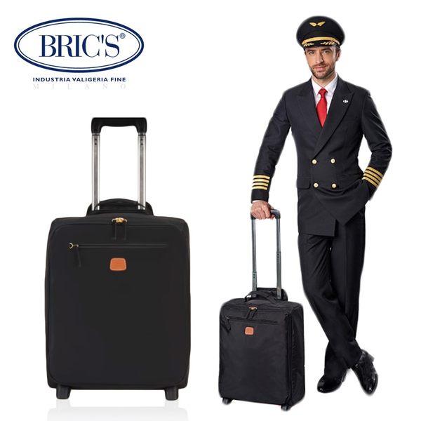 BRIC''S X 家樂福聯名 20吋拉桿 行李箱 (福利品出清) 限宅配