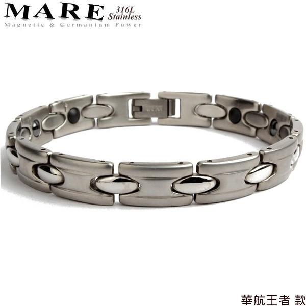 【MARE-316L白鋼】系列: 華航王者 款