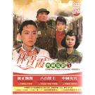 林青霞典藏電影5 DVD 中國女兵八百壯...