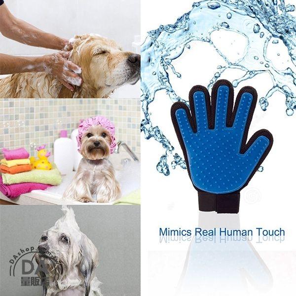 [99免運]寵物除毛手套 除毛手套 按摩手套 安撫手套 梳毛手套 狗毛貓毛 寵物脫毛 洗澡手套 右手款