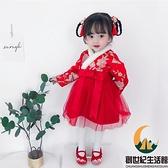 兒童中國風唐裝嬰兒周歲新年裝過年衣服女寶寶拜年服【創世紀生活館】