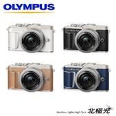 Olympus E-PL9 14-42mm EZ電動變焦鏡組 (公司貨)