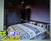 [COSCO代購] 優渥實木梣木系列C款雙人加大造型床架 _W110913