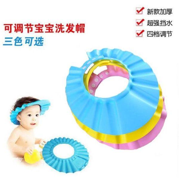 現貨-可調節寶寶洗頭帽 幼兒洗髮帽 兒童浴帽嬰兒洗澡帽【C025】『蕾漫家』