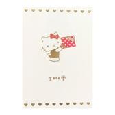 小禮堂 Hello Kitty 直式生日卡片 祝賀卡 送禮卡 節慶卡 (白金 禮物) 4711717-16926
