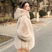 韓版毛毛絨皮草外套女中長款冬季繭型拉鏈仿兔毛連帽大衣寬鬆 城市科技
