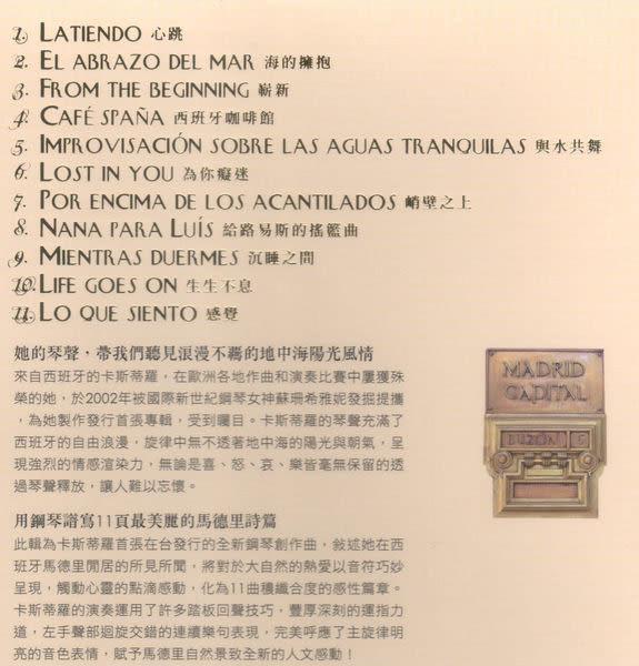 卡斯蒂羅 馬德里11頁 CD(購潮8)