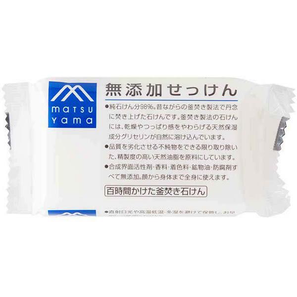 日本 松山油脂 無添加劑肥皂 100g