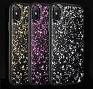 【默肯國際】DZGOGO 維密系列 iPhone X (5.8) 滴膠工藝 全包軟邊 硬殼 防滑 防摔 吊飾孔 保護殼