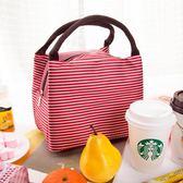 保溫飯盒袋子便當包手提包防水帆布保溫袋大號簡約鋁箔加厚午餐包