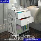 簡易床頭櫃簡約現代小櫃子儲物櫃雜物櫃迷妳抽屜櫃臥室床邊收納櫃【全館免運】