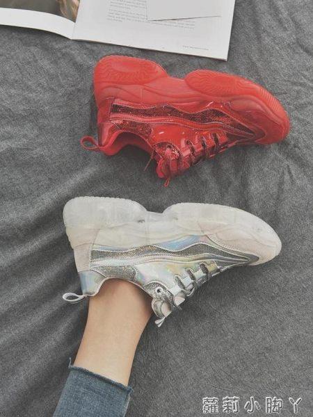 老爹鞋ins超火女新款韓版ulzzang學生百搭厚底休閒運動鞋 蘿莉小腳丫