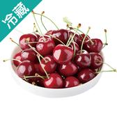美國西北櫻桃9.5R(5kg±5%/箱)【愛買冷藏】