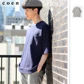運動衫 鹿子織 圓領衛衣 男免運費 日本品牌【coen】