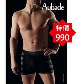 Aubade-壞男人S-M舒棉平口褲(監獄-黑)